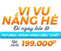 VI VU HÈ